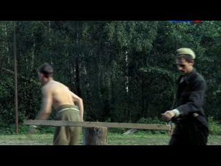 Истребители 5 серия / РОССИЯ , 2013 год , Военный /